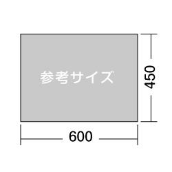 アルミパネル看板 参考サイズ