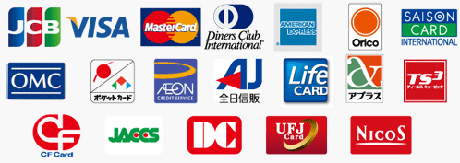 eコレクトでご使用可能なクレジットカード
