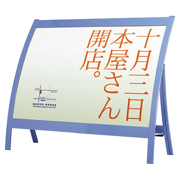 RX-9002 RXビックサイン